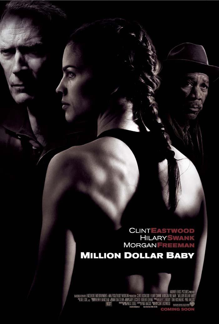 Малышка на Миллион