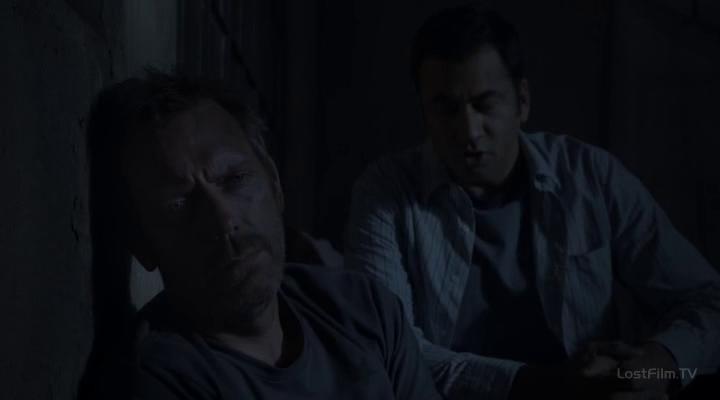 Доктор Хаус (8 Сезон) - 22 Серия