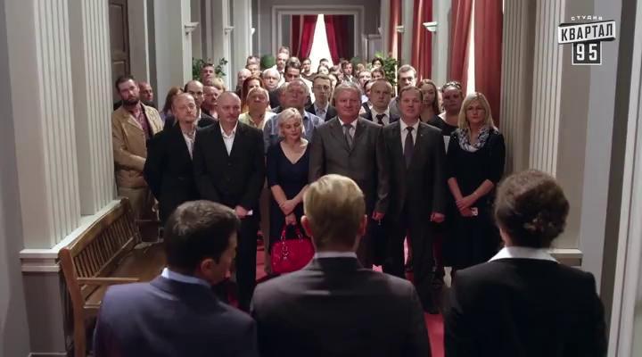 Слуга народа (1 Сезон) - 8 Серия