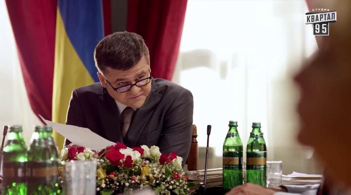 Слуга народа (1 Сезон) - 14 Серия