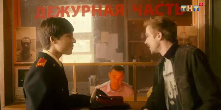Полицейский с Рублёвки (2 Сезон) - 4 Серия