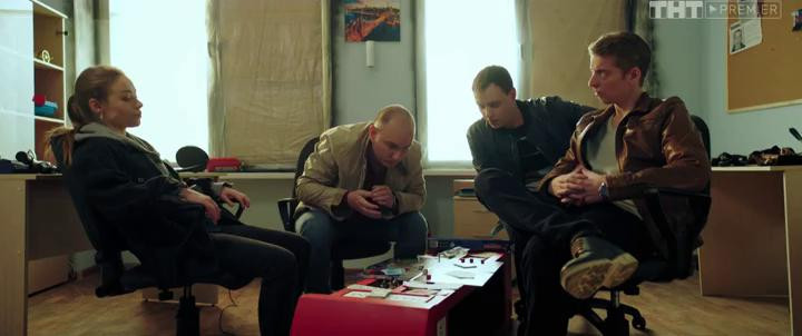 Полицейский с Рублёвки (4 Сезон) - 7 Серия