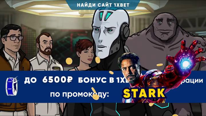 Спецагент Арчер (10 Сезон) - 5 Серия