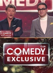 Comedy Club Exclusive