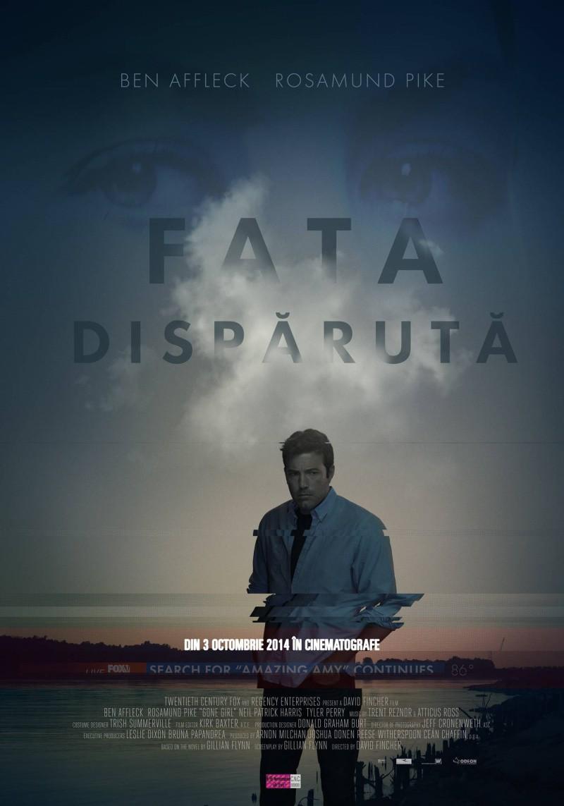 Исчезнувшая