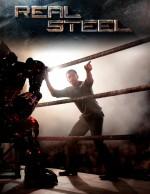 Живая сталь
