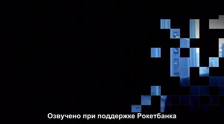 Форс-мажоры (5 Сезон) - 2 Серия