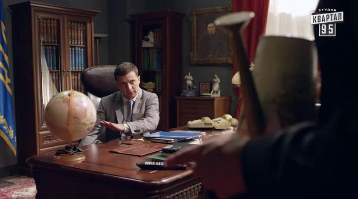 Слуга народа (1 Сезон) - 20 Серия