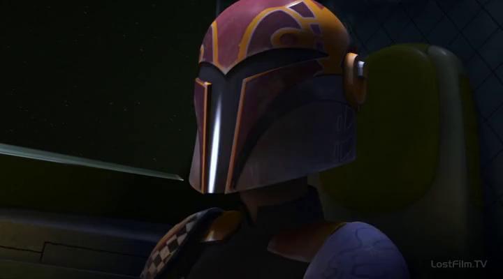 Звездные войны: Повстанцы (2 Сезон) - 12 Серия
