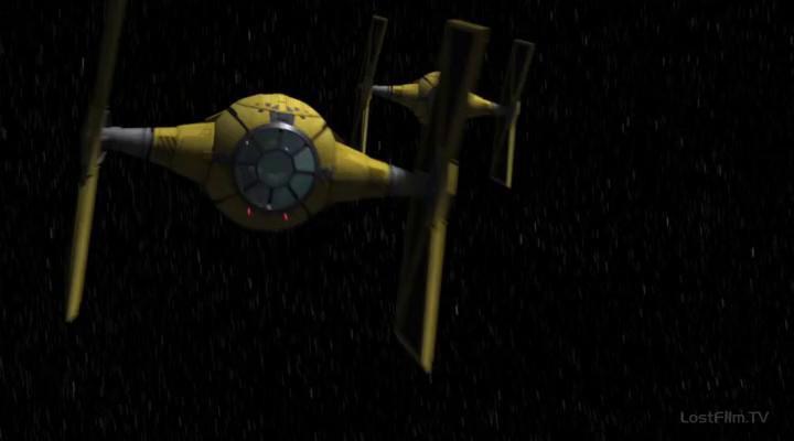 Звездные войны: Повстанцы (2 Сезон) - 14 Серия