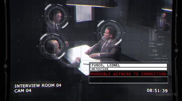 В поле зрения (5 Сезон) - 1 Серия